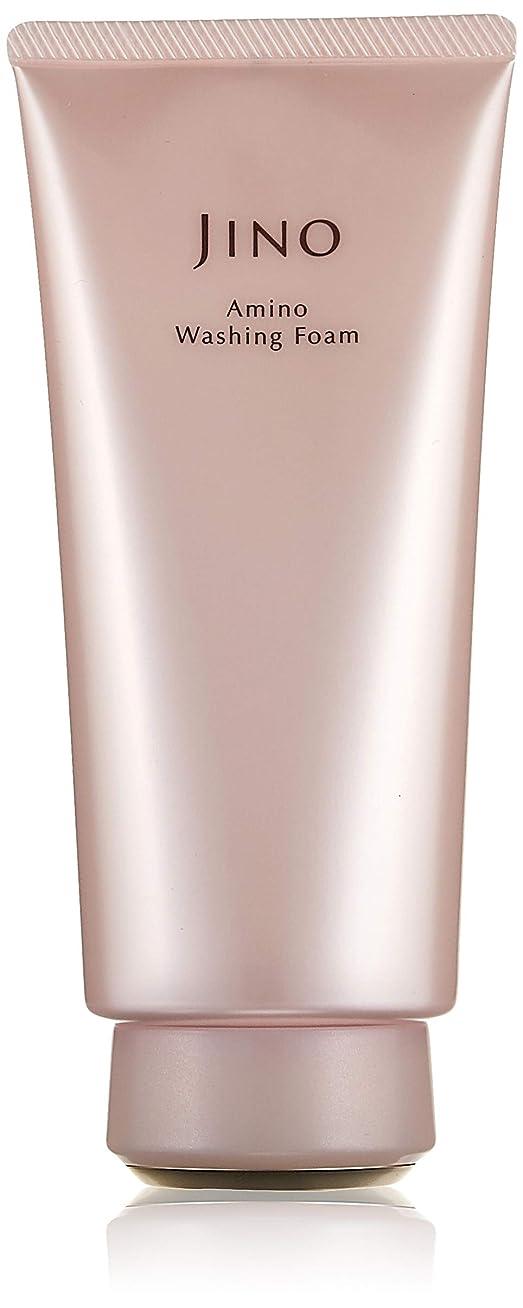 粘り強いむき出しナビゲーションJINO(ジーノ) アミノウォッシングフォーム 120g 洗顔料 -保湿?アミノ酸系洗浄?敏感肌?毛穴ケア?エイジングケア-