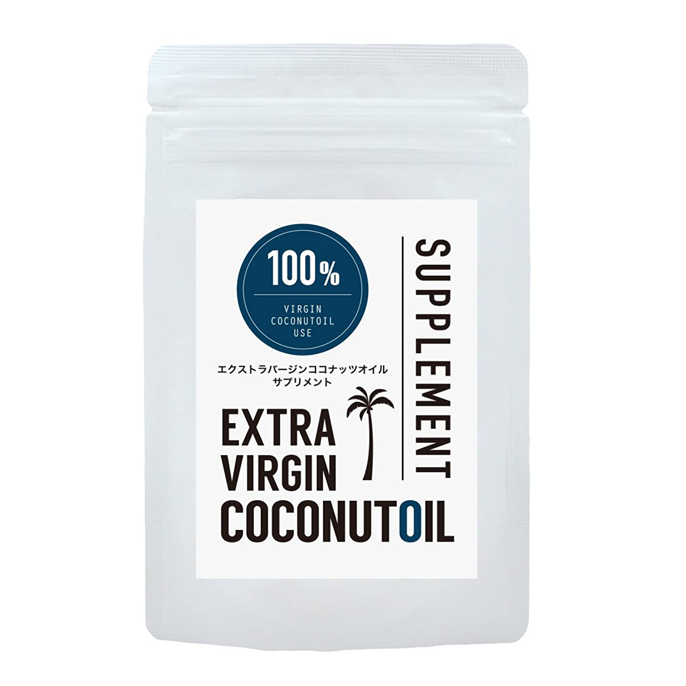 規制親密なドレスエクストラヴァージン ココナッツオイル サプリメント 90粒入り 無臭 カプセルタイプ