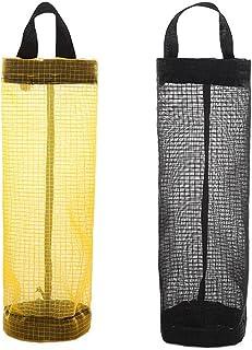 2個 プラスチックバッグホルダー ゴミ袋収納 ポリ袋ストッカー バッグ ネットバッグ エコバッグ 省スペース浴室 キッチン用 大容量 ポリ袋ストッカー