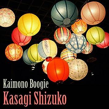 Kaimono Boogie