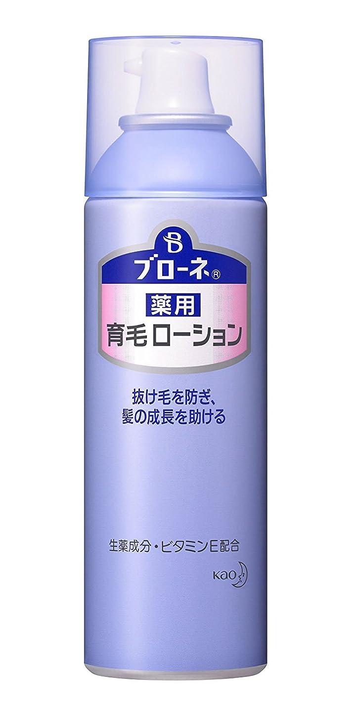 ミュージカル単位義務【花王】ブローネ 薬用育毛ローション (180g) ×5個セット