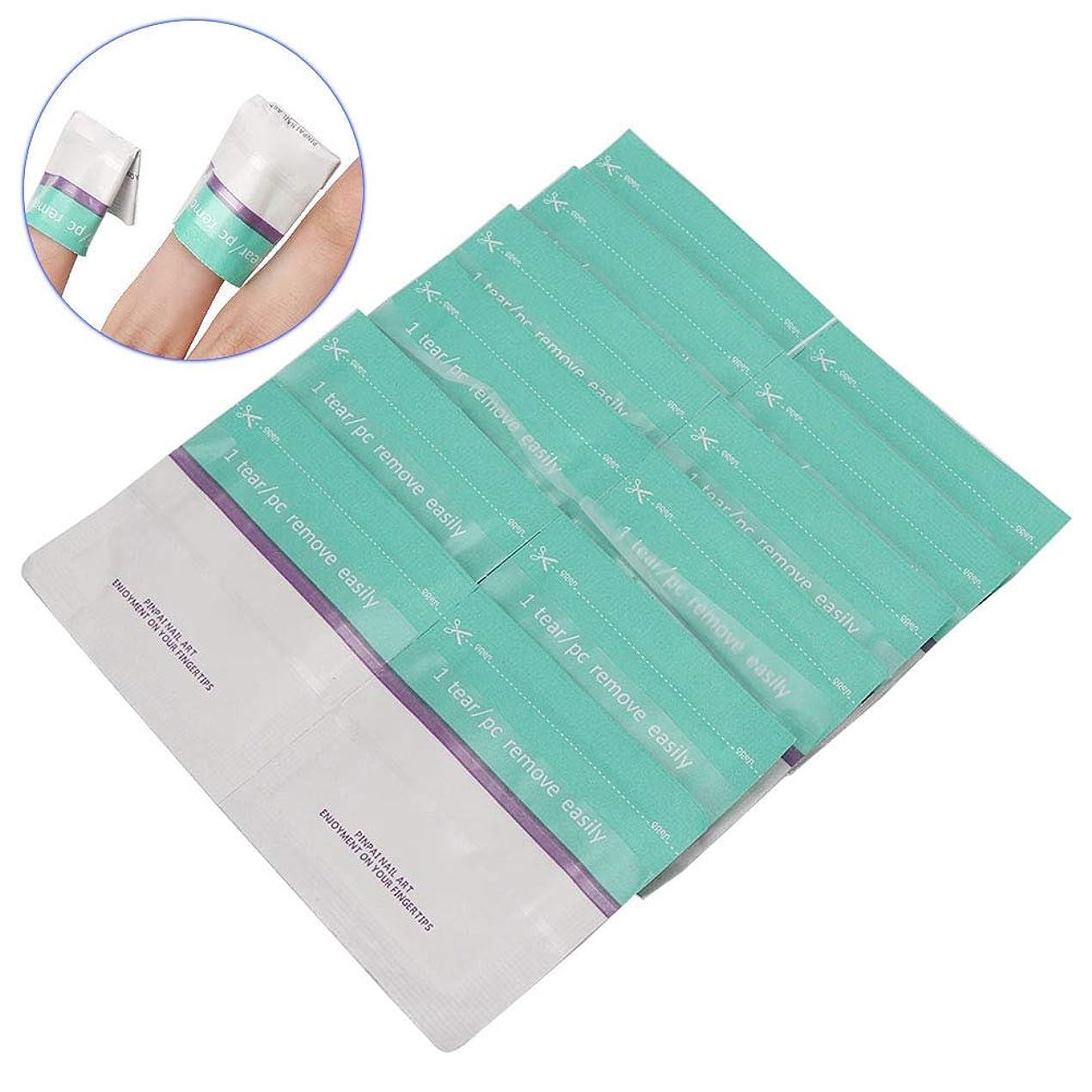 デュアル中傷合唱団Yuyte 200ピース使い捨てネイルポリッシュリムーバー錫箔ラップuvジェルリムーバーコットンパッドマニキュアツール