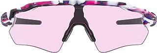 نظارات شمسية مستطيلة من اوكلي باطار اسود Oo9208