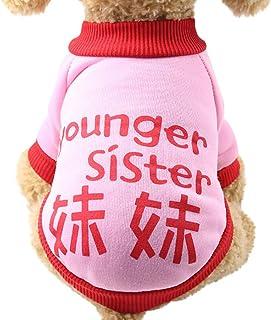 Vacally ペット服 犬服 春と秋 ペット犬のセーター ロンパース クールドッグ 棉製 超可愛い 通気性良い ドッグウェア 記念撮影 誕生日 パーティー 人気 ペット用品 保温 3色6サイズ選ぶ