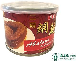 蟲草城 小罐蠔皇網鮑2頭1罐 Chung Chou City Oyster King Abalone 2 Head a Canned (2頭1罐)