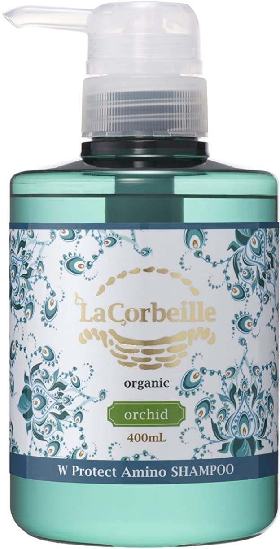 ヨーグルト買い物に行く精査ラ コルベイユ W プロテクト A  シャンプー(オーキッドの香り)