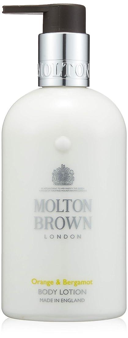 チェスする住むMOLTON BROWN(モルトンブラウン) オレンジ&ベルガモット コレクション O&B ボディローション