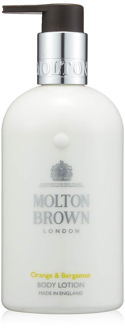 保全スロベニアブラストMOLTON BROWN(モルトンブラウン) オレンジ&ベルガモット コレクション O&B ボディローション