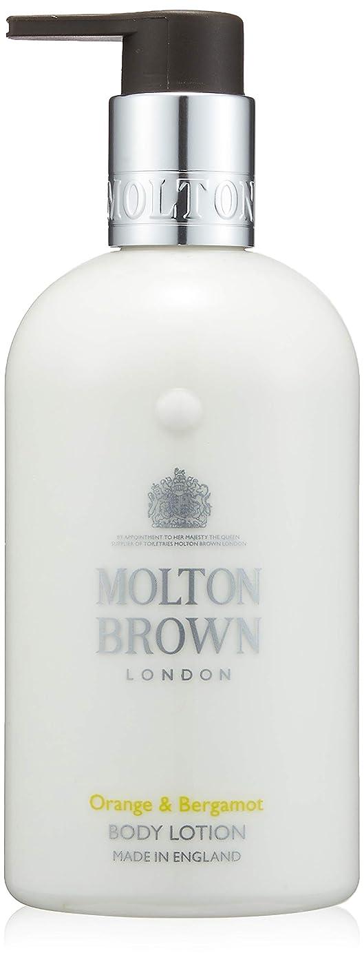 アイザックウィンク発見するMOLTON BROWN(モルトンブラウン) オレンジ&ベルガモット コレクション O&B ボディローション