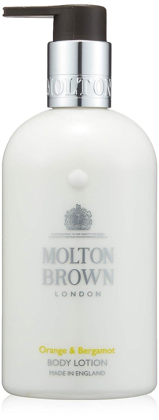 衝突するペルセウス推論MOLTON BROWN(モルトンブラウン) オレンジ&ベルガモット コレクション O&B ボディローション