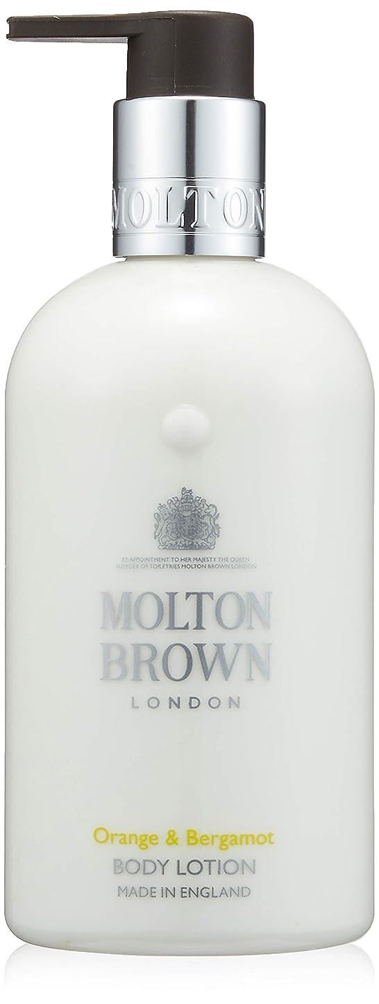 くしゃくしゃ申し立てる米ドルMOLTON BROWN(モルトンブラウン) オレンジ&ベルガモット コレクション O&B ボディローション