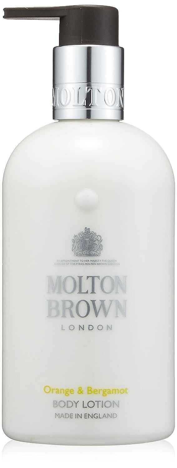 事空のなのでMOLTON BROWN(モルトンブラウン) オレンジ&ベルガモット コレクション O&B ボディローション