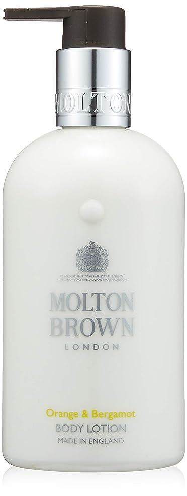 一掃するハウス見てMOLTON BROWN(モルトンブラウン) オレンジ&ベルガモット コレクション O&B ボディローション
