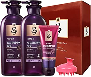 Jayangyunmo Shampoo (for oily hair/14.1 oz) X 2, Anti-Hair loss Treatment, Scalp massaging Brush Set
