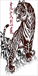 3D Decorative Film Privacy Window Film No Glue,Tattoo,Wild Chinese Tiger with Stripes and Roaring While its Paws on Rock Asian Pattern Decorative,Brown White,for Home&Office