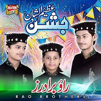 Jashn-e-Azeem