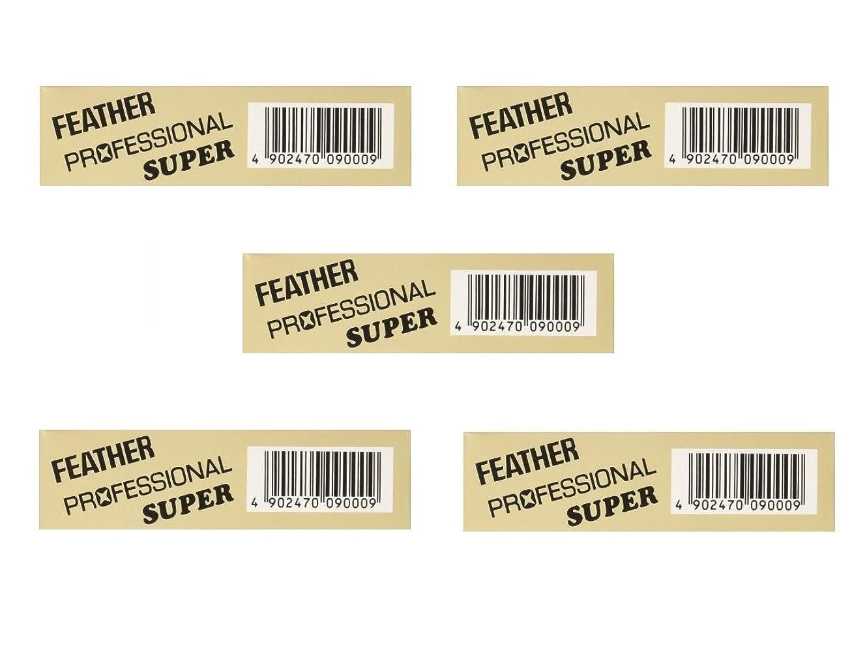 動不機嫌そうな増加する【5個セット】フェザー プロフェッショナル スーパーブレード 20枚入 PS-20