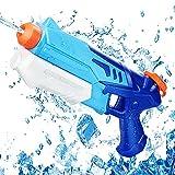 Ucradle Wasserpistole Spielzeug, 300ML Water Gun Spritzpistole mit 8-10 Meter Reichweite für Kinder Erwachsene, Blaster Strandspielzeug für Sommerpartys im Freien, Pool, Garten und Strand, ab 6 Jahr