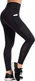 UURUN High Waist Yoga Pants Workout Running Leggings with Pockets - Non-See-Through Fabric