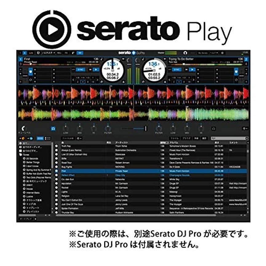 顧問先祖カカドゥSerato DJ用 エクスパンション?パック Serato Play