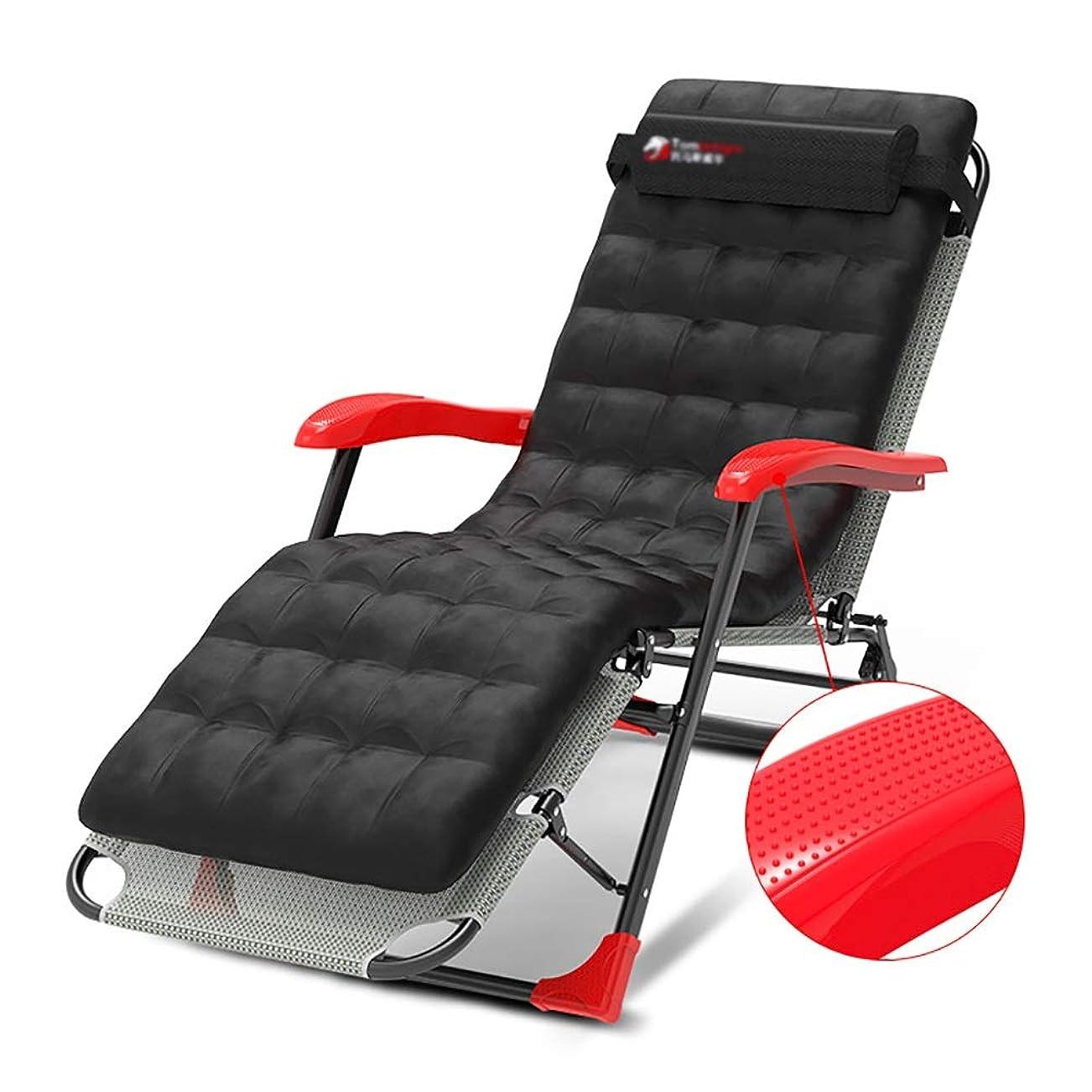 何よりも植物の磁気ラウンジチェア マッサージアームレスト&コットンパッド、黒折りたたみ式3ギア調整屋外長椅子ラウンジチェア付きゼロ重力リクライニングパティオチェア