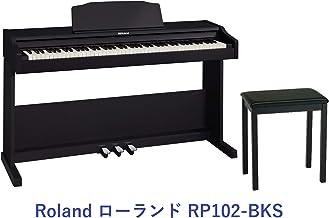 Roland ローランド 電子ピアノ RP102-BKS (固定椅子・お届けのみ)