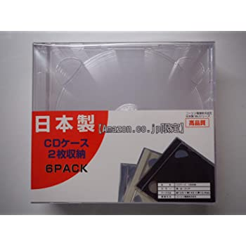 【Amazon.co.jp限定】コーシン電機株式会社 日本製 (MIJシリーズ) CDケース 2枚収納 6PACK / クリア / 【ロゴ:2D】