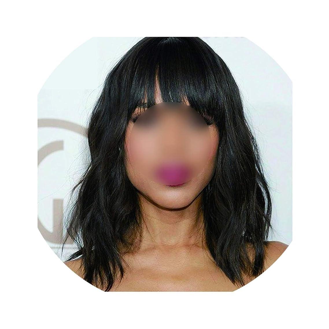 Women'S European and American Wigs, Headgear, Chemical Fiber, Corn, Hot, Bangs, Wig, Hair Sets,1B# (Black)