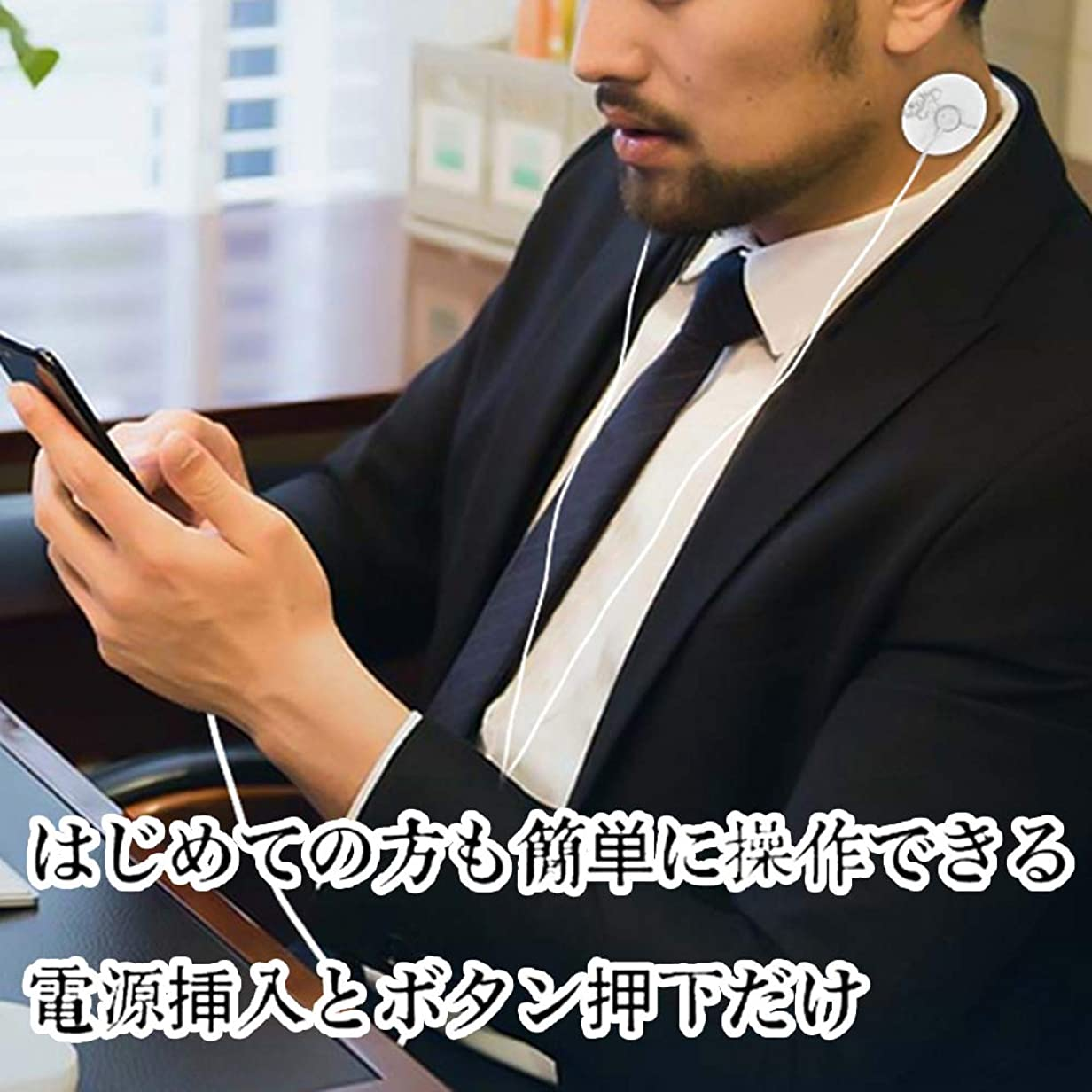 行為臨検失礼なEMS低周波治療器 マッサージ機 肩こり 疲労 肩の痛み ストレス解消 痛み緩和 6種類のマッサージモード 8段階調節 リラックス 血行促進 神経痛 健康家電 専用粘着パッド付属 電気式 小型 マッサージ器 肩 腰 ふくらはぎ 日本語取扱書
