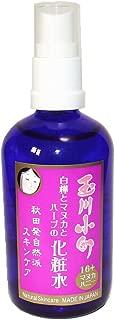 玉川小町白樺とハーブの化粧水