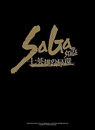 舞台「SaGa THE STAGE‐七英雄の帰還‐」 [DVD]