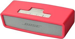 Bose Soundlink Mini I / II Bluetoothスピーカー用ケースソフト旅行用キャリングシリコン保護カバー (赤)