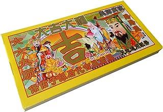 Ancestor Money Joss Paper - Hell Bank Notes - Ancestor Money Jade Emperor - $10,000,000,000 USD - Great Luck(Pack of 100)