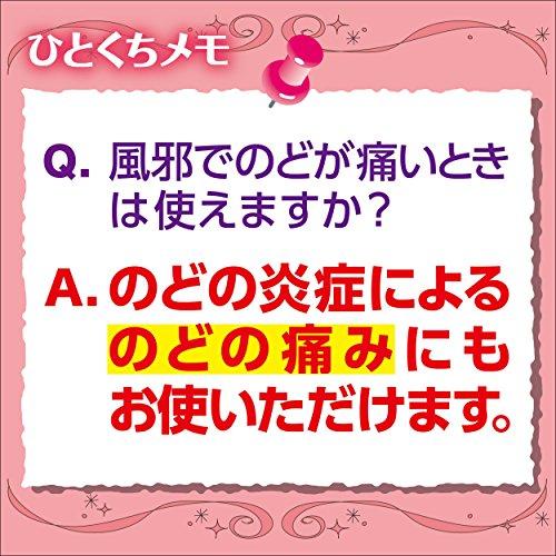 【第3類医薬品】チョコラBB口内炎リペアショット30mL