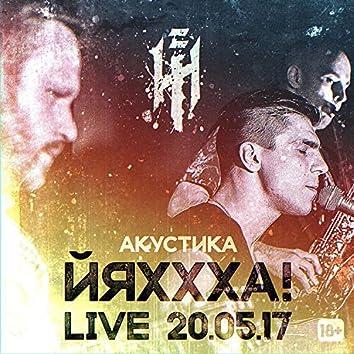 Unplugged 20/05/2017 невский 24