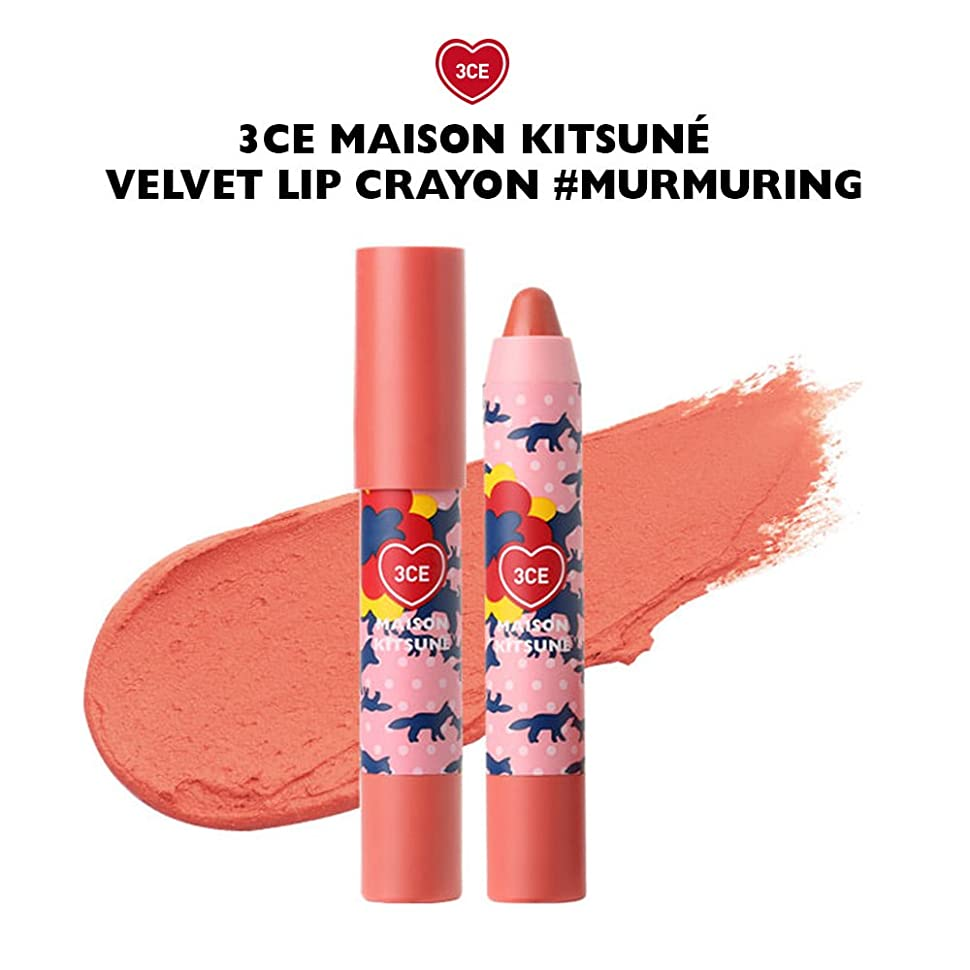 クラックポット失業者側面[3ce]メゾンキツネリップクレヨン 海外直商品 Maison Kitsune Lip Crayon (Murmuring) [並行輸入品]