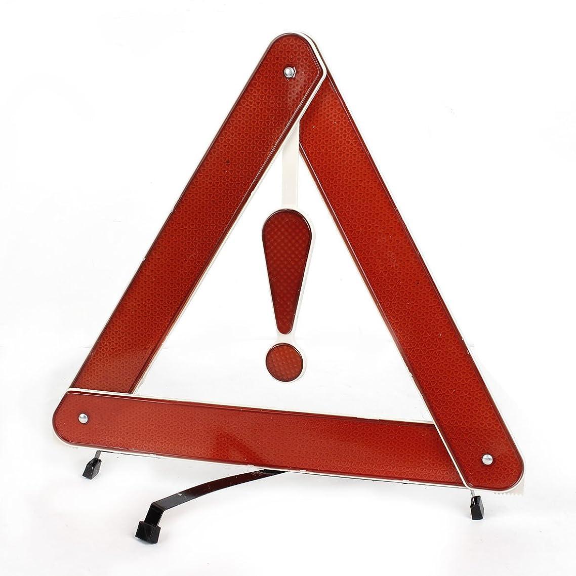 援助する困った放射するuxcell 反射トライアングル 三角停止表示板 三角停止板 三角停止反射板 三角形の警告 39 X 34.5cm ブラックレッド折りたたみ緊急交通