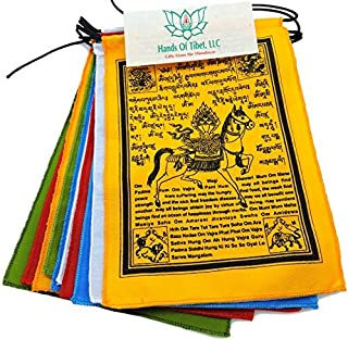 Hands Of Tibet Wind Horse Prayer Flags with English Translation surged Edge hf-1 (6x8)