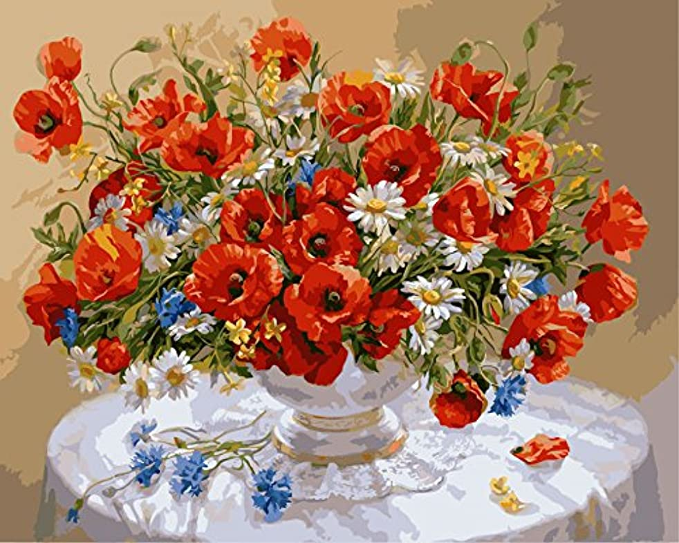LANCHIH DIY Oil Canvas Painting, Paint by Numbers Kit, 16x20 inch with Brushes and Acrylic Pigment, Frameless, Red Flower