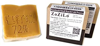 ZoZiLo Soap -Red Beauty -Shea Butter Soap - Olive Oil Soap - Ylang Ylang Essential Oil Soap - Palm Oil Free - Handmade Soap -4.6 oz