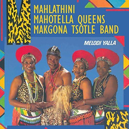 Mahlathini & The Mahotella Queens