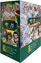 みんなの聖書 マンガシリーズ全6巻セット