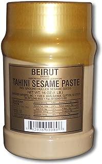 Beirut Tahini Sesame Paste 16oz
