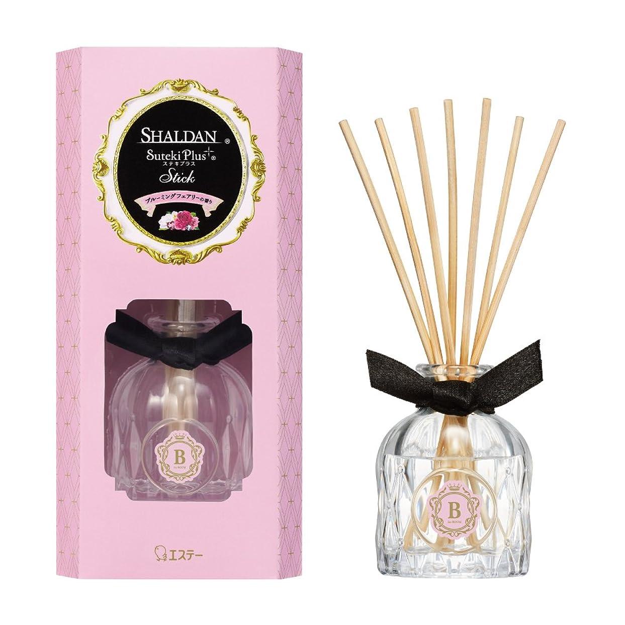 魔術宣言する醸造所シャルダン SHALDAN ステキプラス スティック 芳香剤 部屋用 ブルーミングフェアリーの香り 45mL