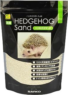 SANKO ハリネズミサンド 1kg