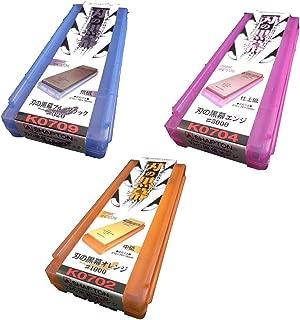 SHAPTON Ha No Kuromaku Ceramic Whetstone (D-set) Rough Grit (#320) + Medium Grit (#1000) + Fine Grit (#5000)