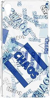 スマホケース ハードケース Xperia Z2 SO-03F 用 カオス・ブルー ビンテージ USA 落書き SONY ソニー エクスペリア ゼットツー docomo すまほカバー 携帯ケース 携帯カバー chaos_00x_h118@05