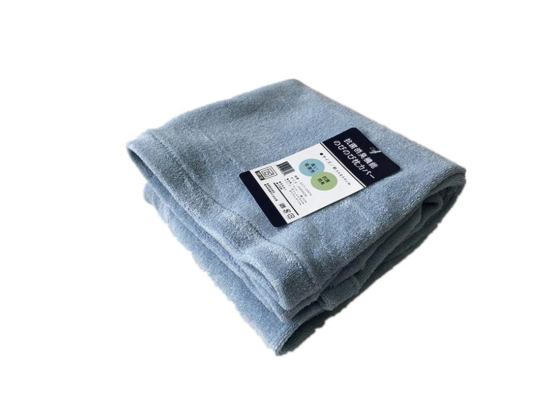 私達仕事精神JRH 高級綿100% 枕カバー 柔らかい ピローケース 色褪せない 防ダニ 抗菌 防臭 選べる7色 55×35cm (ブルー)