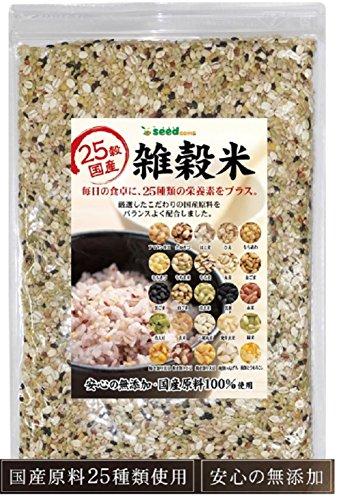 seedcoms『25穀国産雑穀米』
