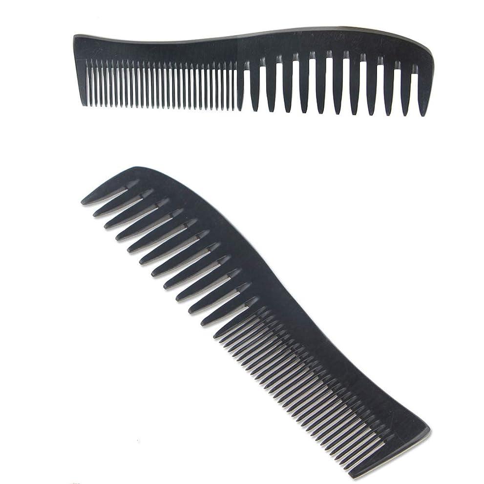 寄付するなので農夫手作りの木製くし - ふけ防止、帯電防止、環境にやさしい - 頭皮と髪の健康に最適、幅広の歯2個 ヘアケア (色 : 2Pcs)